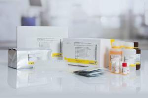 兰州所 沙门氏菌属诊断血清 60瓶 1ml/套 产品图片