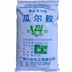 大量供应荣美尔瓜尔胶 优质食品级瓜尔胶