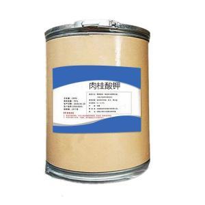 酸菜保鲜剂肉桂酸钾 长期供应保鲜剂 优质食品级肉桂酸钾