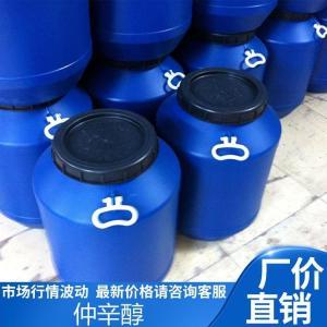 甲基丙烯酸十二酯  UV单体  cas142-90-5 产品图片