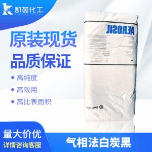 赢创德固赛白碳黑AEROSIL 200 气相白炭黑A200 产品图片