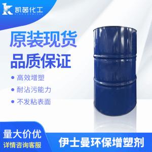 美国伊士曼增塑剂TXIB 原装进口 环保降粘剂 产品图片