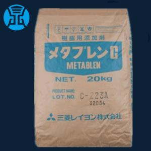 正品现货MBS日本三菱丽阳C-223A 高光泽低温型抗冲击改性剂 增韧mbs c223a 适用于PC/ABS