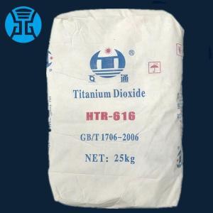 钛白粉云南大互通钛白粉HTR-616涂料专用钛白粉/616涂料级钛白粉 产品图片