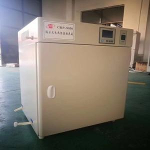 河北 隔水式恒温培养箱,GRP-9080恒温培养箱