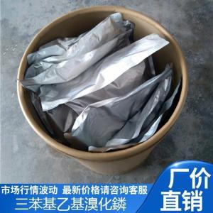乙基三苯基溴化膦  产品图片