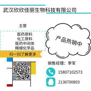 間苯二酚優等品99.5%產品圖片