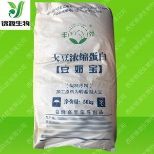 豆奶宝 饲料添加剂 大豆浓缩蛋白 厂家价格