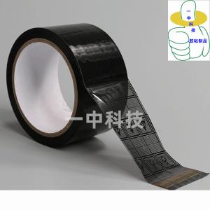 黑色网格防静电胶带价格 防静电效果好 生产厂家