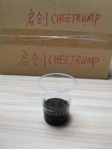 油性缓蚀剂剂 R-571T(液体,少量添加可以增加涂层耐盐雾性)