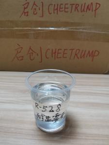 水性耐盐雾剂 R-528