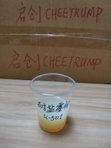 水性耐盐雾剂 R-501(液体,少量添加可以增加涂层耐盐雾性)