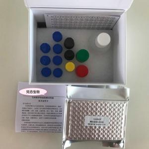 山羊β内啡肽(β-EP)ELISA试剂盒 产品图片