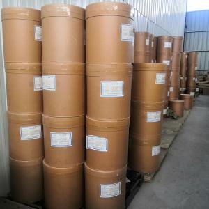 食品级L-脯氨酸营养强化剂价格产品图片