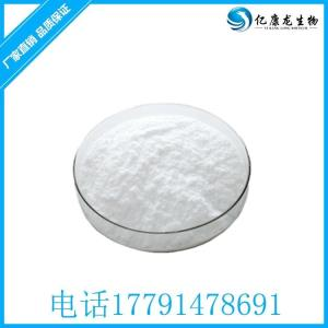唾液酸 燕窝酸 N-乙酰神经氨酸  生产