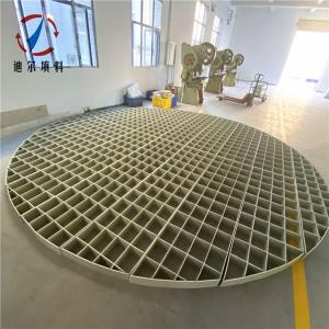 FRPP灰色增强玻璃纤维填料支撑件塔内件格栅
