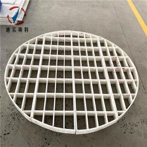 塑料塔内件填料格栅支撑板白色PP材质 产品图片