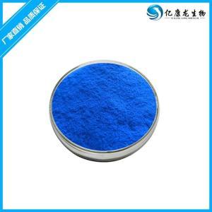 蓝铜胜肽99% 铜肽 三胜肽  直供化妆品厂 专做美容肽