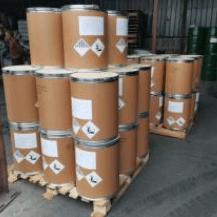 丙烷磺酸吡啶嗡盐 pps