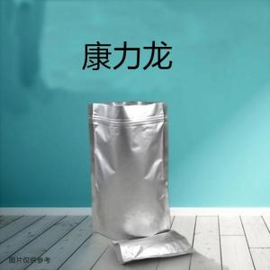 康力龙原料药生产2021年包装价格