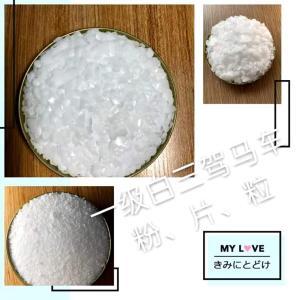 费托合成蜡品质货源 产品图片