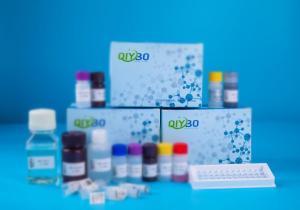 超氧阴离子(OFR)试剂盒
