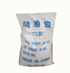 丁二酸 /琥珀酸 CAS 110-15-6