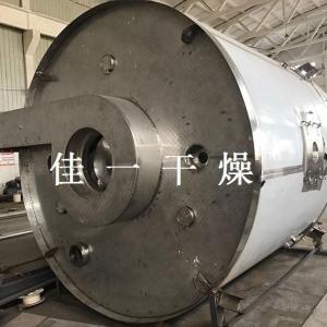 氯化钠 硫酸钠高速离心喷雾干燥机