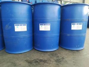 厂家直销工业级异丁醇  CAS:78-83-1异丁醇价格欢迎采购