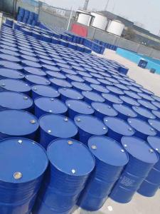 现货销售工业级正辛醇CAS:111-87-5正辛醇价格及厂家