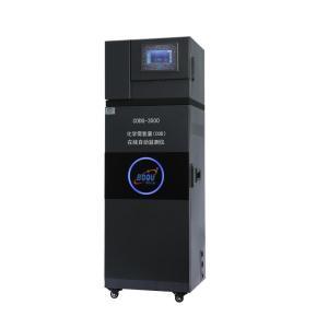 COD氨氮一体机/COD氨氮二合一在线分析仪-上海博取