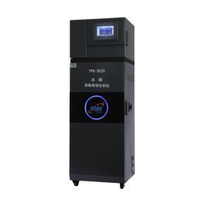 TGeG-3053型总铬在线自动分析仪-博取仪器厂家直销