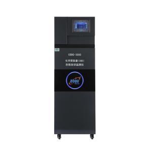 在线COD/氨氮/总磷/总氮分析仪厂家直销-博取仪器