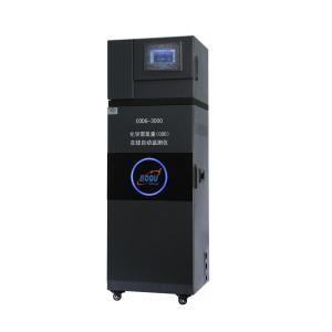 COD分析仪产品大全/在线/台式/便携式COD参数对比-博取仪器