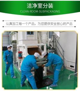 猴头菇提取物 现货工厂