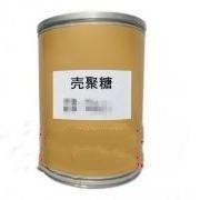 药用级水溶性壳聚糖 壳聚糖盐酸盐 1公斤/包 辅料药