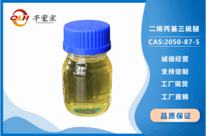 二烯丙基三硫醚2050-87-5 产品图片