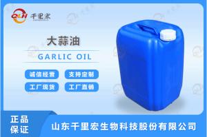 大蒜油8000-78-0 产品图片