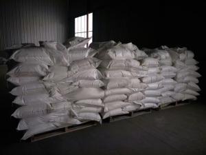 烯丙基磺酸钠(2495-39-8) 产品图片