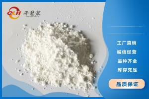 氰氟草酯122008-85-9
