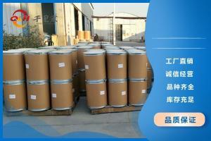 戊唑醇107534-96-3