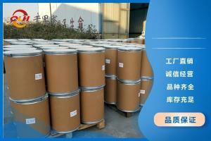 三丁基焦磷酸铵(5975-18-8) 产品图片