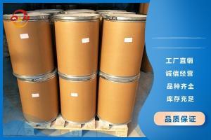 对溴苯甲醛(BRBA1)1122-91-4