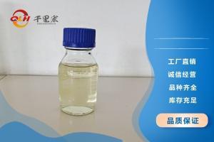 2-苯基乙酰乙酸乙酯 5413-05-8 产品图片