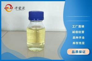 对甲基苯丙酮5337-93-9 产品图片