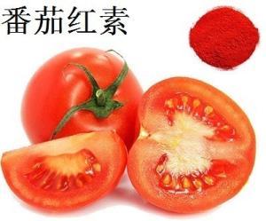 番茄红素 2%  生产厂家 价格优惠