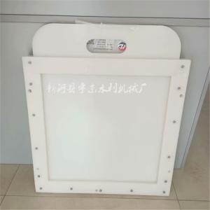 玻璃钢插板闸门 HDPE PVC塑料插板门 插板式钢闸门 规格咨询客服