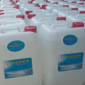 食品级醋酸 乙酸厂家现货 产品图片