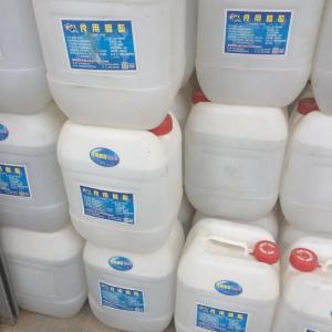 九庭食品级醋酸 乙酸 食用醋酸  齐全 大量销售 产品图片