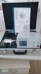 路博LB-3015A型非分散一氧化碳检测仪 产品图片